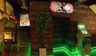 Club24 - Takí sme boli
